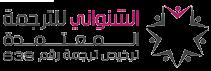 Time4Translation Logo